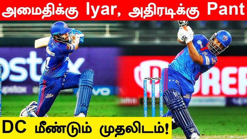 DC vs SRH Delhi Capitals On Top In Chase Of 135 Runs Vs SRH | Oneindia Tamil