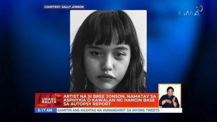 Artist na si Bree Jonson, namatay sa asphyxia o kawalan ngg hangin base sa autopsy report | UB