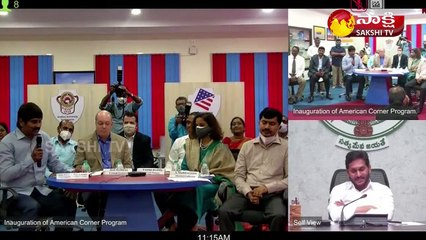'అమెరికన్ కార్నర్' కేంద్రాన్ని ప్రారంభించిన సీఎం జగన్