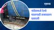 Nanded-Hyderabad railway line | नांदेडमध्ये रेल्वे मालगाडी रुळावरुन घसरली | Goods train |Sakal Media