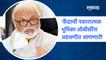 OBC Reservaton | 'केंद्राची नकारात्मक भूमिका ओबीसींना अडचणीत आणणारी' | chhagan bhujbal | Sakal Media