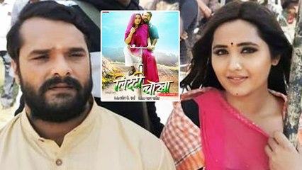 """""""दुर्गा पूजा पर आ रही है खेसारी लाल यादव और काजल राघवानी की जोड़ी फ़िल्म 'लिट्टी चोखा' से एक साथ  """""""