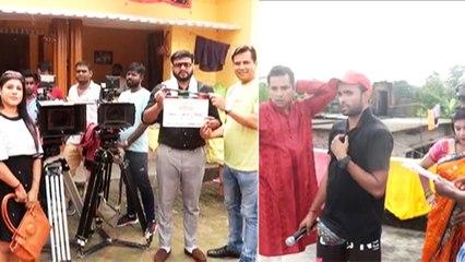 भोजपुरी मल्टिस्टारर फिल्म 'करिया ' की शूटिंग यूपी में शुरू,कई जाने-माने कलाकार आएँगे नजर