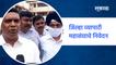 Aurangabad | जिल्हा व्यापारी महासंघाचे निवेदन | Merchant | Sakal Media