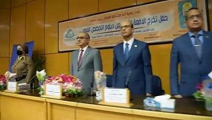رئيس جامعة أسيوط يشهد احتفالية تخريج الدفعة الأولى من دبلوم التخصص المهنى