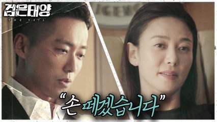 [HOT] Namgoongmin who took sick leave., 검은태양 210924
