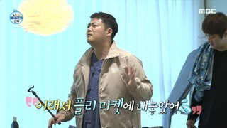 [HOT] Hyunmoo transformed into a national history teacher, 나 혼자 산다 210924