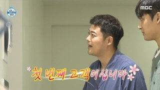 [HOT] The first guest of MOOMOO's meeting., 나 혼자 산다 210924