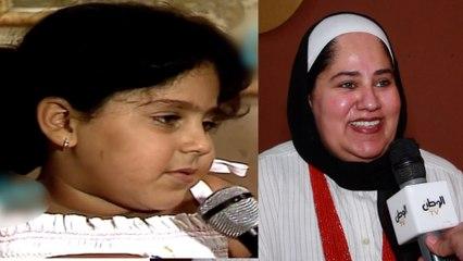 طفلة «هالة حبيبتي»: نفسي أرجع للتمثيل.. ومفيد فوزي زعل مني لهذا السبب
