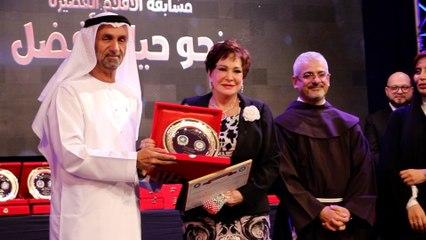 تكريم لبلبة وعدد من نجوم الفن بالمركز الكاثوليكي المصري للسينما