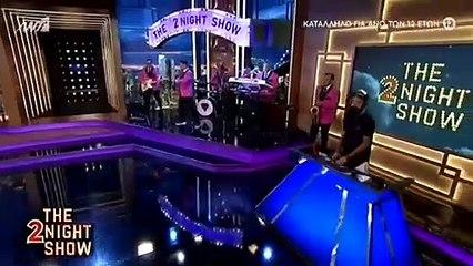 The 2night Show: Πρεμιέρα για τον Γρηγόρη Αρναούτογλου