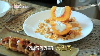 [TASTY]  SNS hot cooking recipe!, 생방송 오늘 아침 210928