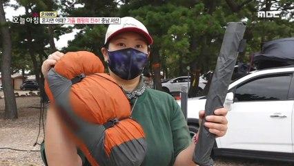 [INCIDENT] The essence of autumn camping! Seosan, Chungcheongnam-do., 생방송 오늘 아침 210928