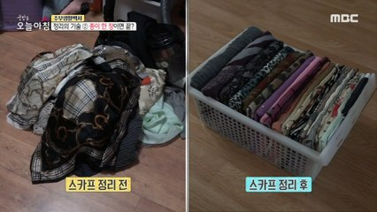 [LIVING] Here are tips for organizing your closet during the change of seasons!, 생방송 오늘 아침 210929