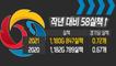 허구연 진단 : 한국야구, 수비부터 해라! / KBO 골든글러브 수상 기준 문제점은? [베이스볼 투나잇 21.09.28]