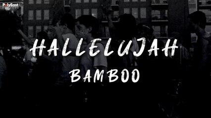 Bamboo - Hallelujah (Official Lyric Video)