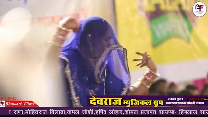 Narayan Aaya Pawna Dj Song | Harshit Lohar - Latest Bhajan | DJ MIX (Live) | New Devji Dj Remix Song | Rajasthani Dance | Marwadi Live Program