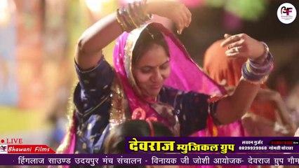 Bheruji Bhajan || Lehrudas Vaishnav || Rajasthani Live Bhajan || Marwadi Bhajan || Bhajan Sandhaya || Bhakti Geet || Devotional Video