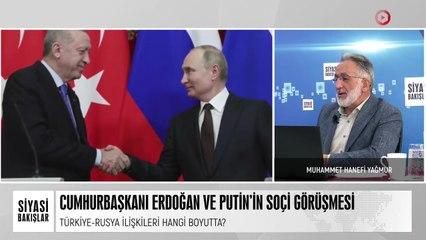 Erdoğan-Putin Soçi Görüşmesi   MB Faiz İndirimi - Döviz Kurları   AYM Başkanı'nın Açıklamaları