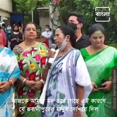 Bhawanipur's Big Win Is A Befitting Reply To Nandigram Conspiracy, Said Mamata Banerjee