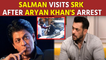 Salman Khan visits SRK after Aryan Khan's arrest