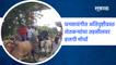 Halgi Morcha of farmers : घनसावंगीत अतिवृष्टीग्रस्त शेतकऱ्यांचा तहसीलवर हलगी मोर्चा | Sakal Media