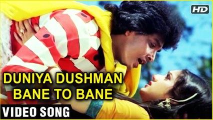 Duniya Dushman Bane _ Mithun Chakraborty & Meenakshi _ Dilwaala Songs (1986) _ Kishore Kumar Songs