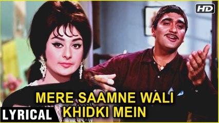 Mere Samne Wali Khidki Mein | Lyrical (HD) | Padosan | Sunil Dutt & Saira Banu | Kishore Kumar Hits