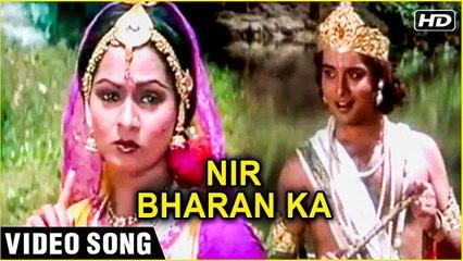 Nir Bharan Ka Karke Bahana | Video Song | Gopaal Krishna | Sachin & Zarina Wahab | Yesudas Hits