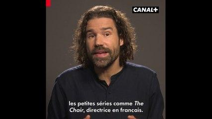 La Reco séries de Pierre Langlais : The Chair (Netflix) - Le Cercle Séries