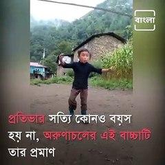 Viral Video of Arunachal Boy Rapping Gully Boy's 'Apna Time Ayegaa' Astonishes Everyone