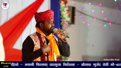 LIVE : Mataji Bhajan | Thane Vinti Karu Barambar Mari Maa | Amrit Rajasthani | Rajasthani New Bhajan | Marwadi Song - FULL HD Video