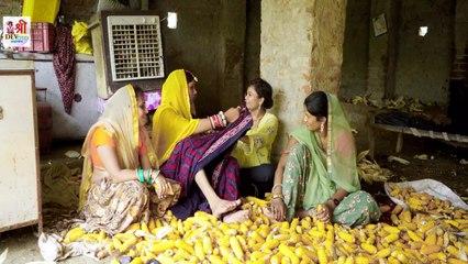 मारवाड़ी लुगाया रा गफ : बेटी और मां की दील भरी कहानी || राजस्थानी कॉमेडी || Marwadi Comedy - FULL HD Video || Desi Comedy Short Films/Movies