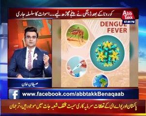 Karachi, Lahore Report Alarming Increase in Dengue Cases   Benaqaab   8 Oct 2021   Abbtakk   BH1I