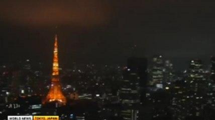 5.9 M Earthquake Hits Japan