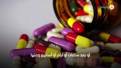 حساسية البنسلين أعراضه واختباره وعلاجاته