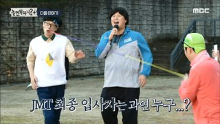 [HOT] ep.111 Preview, 놀면 뭐하니? 211023
