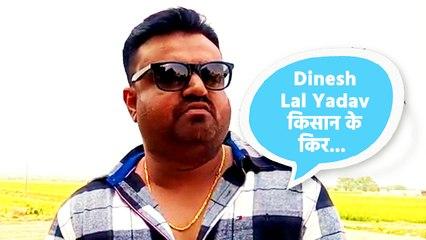 भोजपुरी इंडस्ट्री के मशहूर डायरेक्टर पराग पाटिल ने अपनी अपकमिंग फिल्म 'फसल' को लेकर कही ख़ास बात!!