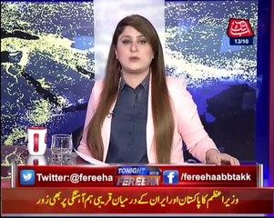 Tonight With Fareeha   13 October 2021   AbbTakk News   BD1H