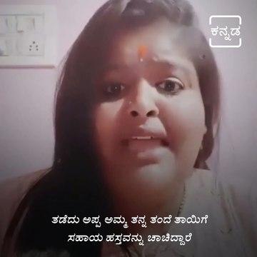 A School Teacher Praises RSS And Bajarangadala and Raise Questions against Lavanya Ballal.