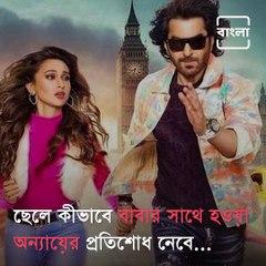 Bengali Films releasing this Durga Puja