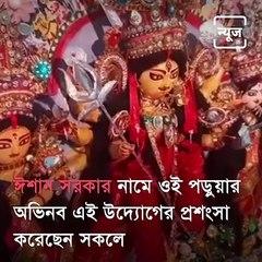 Class 9 Student Made Durga Idol