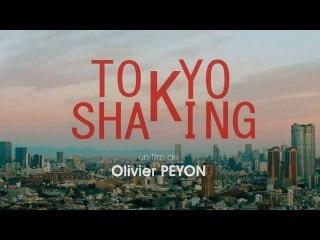 Tokyo Shaking - Trailer