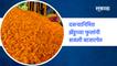 Aurangabad | दसऱ्यानिमित्त झेंडुच्या फुलांनी सजली बाजारपेठ | SakalMedia