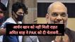अमित शाह ने पाकिस्तान को दिया संदेश, जैसा सवाल आएगा वैसा ही जवाब दिया जाएगा। Top News