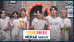 [After School Club] ASC 1 Second Song Quiz with MIRAE (ASC 1초 송퀴즈 with 미래소년)