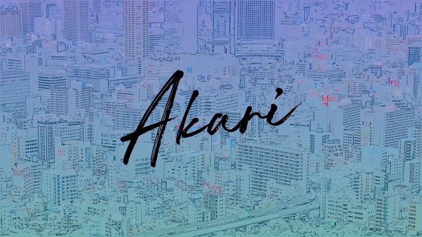 GReeeeN - Akari