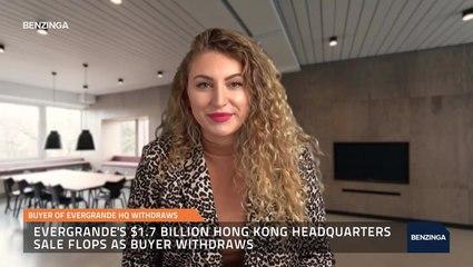 Buyer Of Evergrande HQ Withdraws
