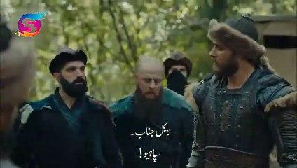 Kurulus Osman Episode 66 Urdu Subtitles (Season 3 Episode 2) Part 3