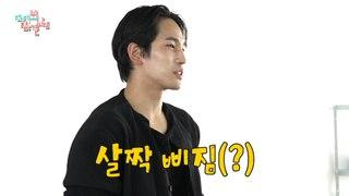 [HOT] Yook Jun Seo's special guest, 전지적 참견 시점 211016